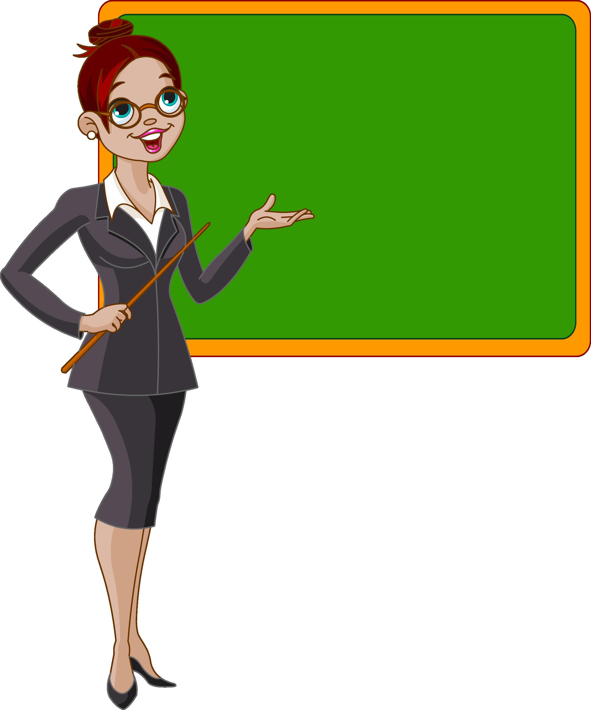 Картинки анимация школа дети учителя для презентации, хорошему человеку
